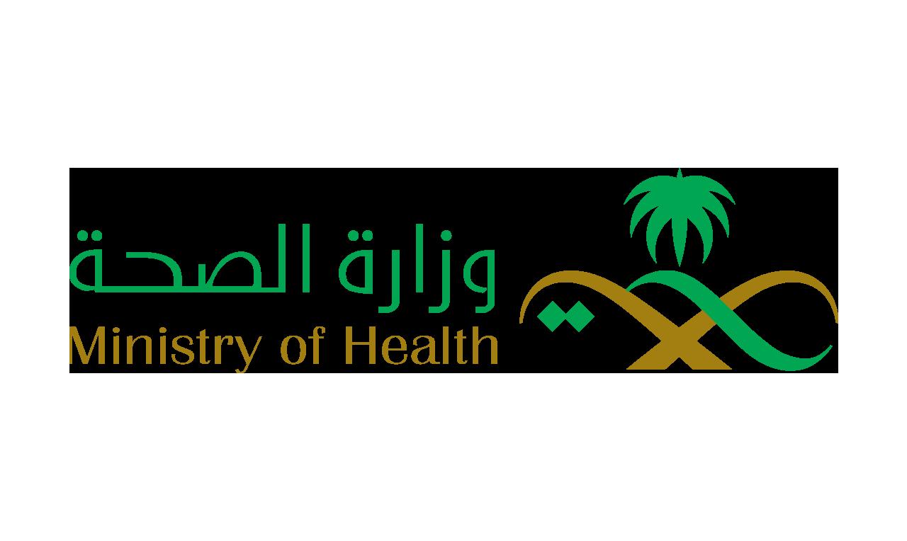 Ministry of Health – KSA