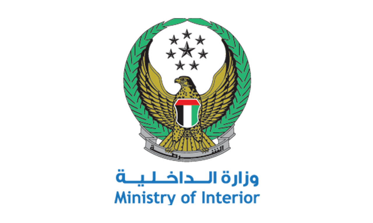 Ministry of Interior – UAE
