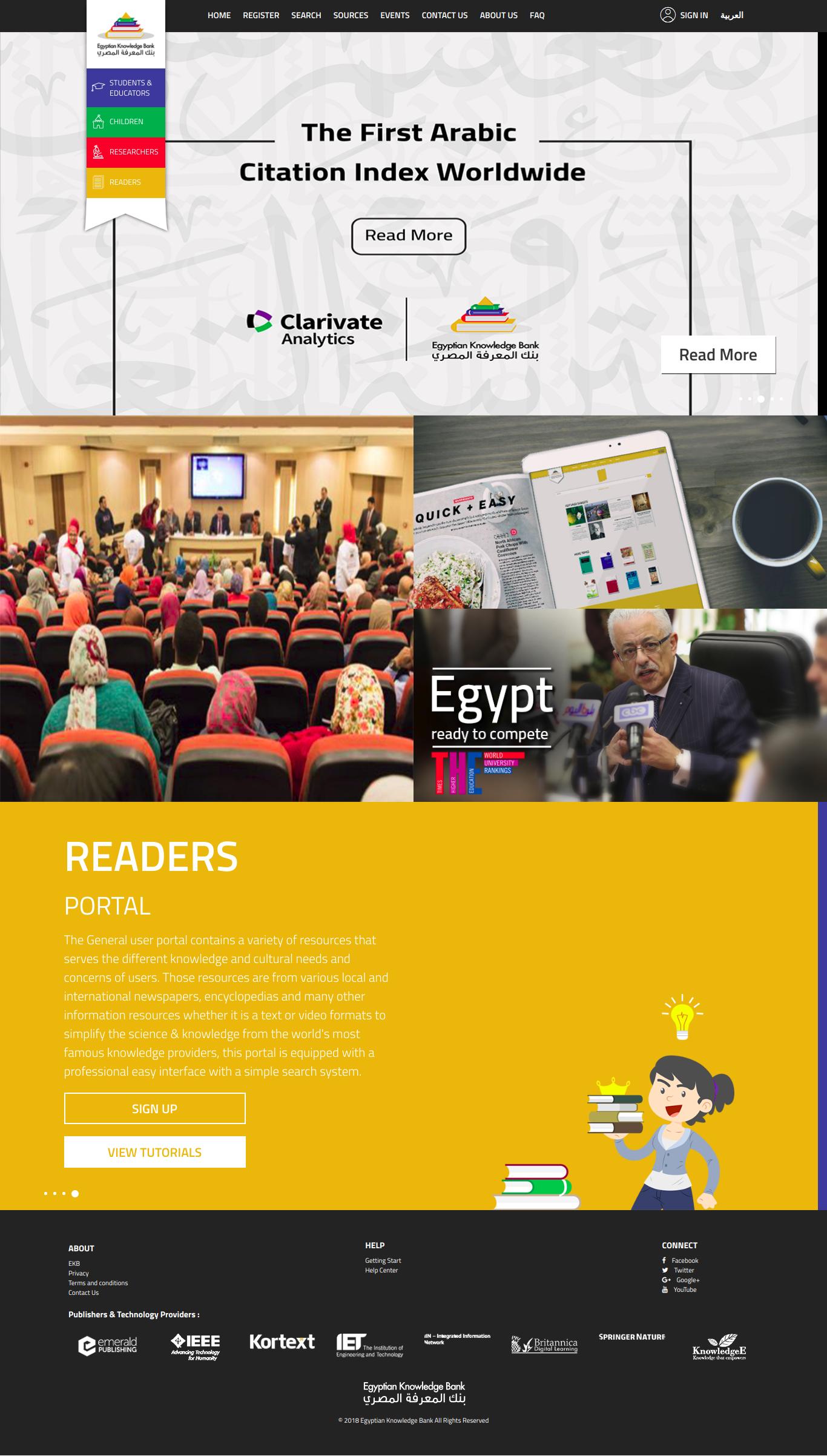 Egyptian Knowledge Bank